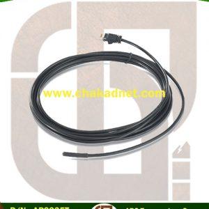APC Temperature Sensor