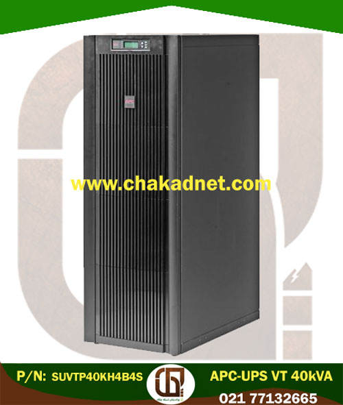 APC Smart UPS VT 40kVA