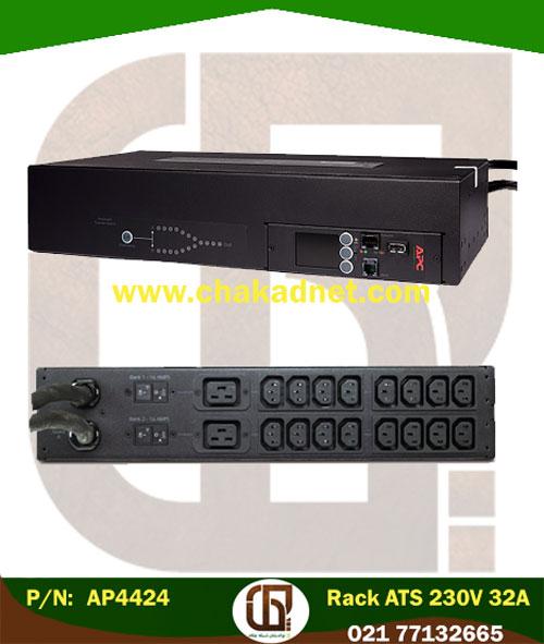 Rack ATS 230V 32A