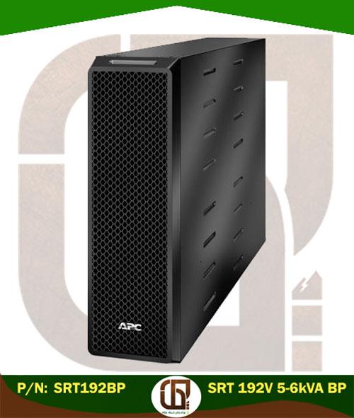 APC Smart UPS SRT 192V 5kVA and 6kVA Battery Pack