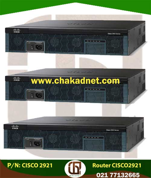 Router CISCO2921